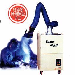 �n��YHB焊接用除��除�m器YFC系列