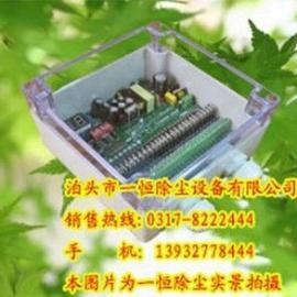 JMK-20脉冲控制仪|脉冲喷吹控制仪的特点