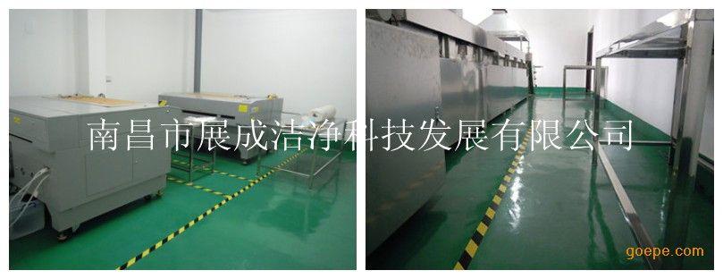 wpsaw系列水性环保不织布基材喷漆粘尘布