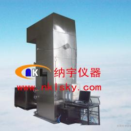 NK8207风能电缆低温扭转试验箱,风能扭转试验机
