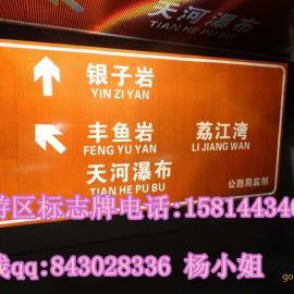 海南三亚旅游区道路标志牌|旅游区交通指示牌制作