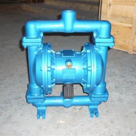 QBY-K铸铁隔膜泵