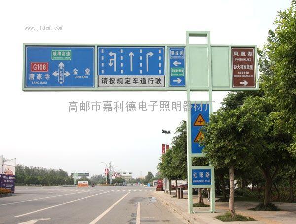 交通标志牌杆