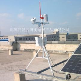 分布式光伏电站自动气象站
