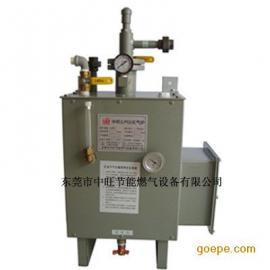 小型集中用气专用30KG壁挂式方形气化炉