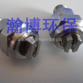 供应HB0801-CC-SS1/4扇形清洗喷嘴,清洗机喷头