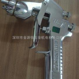 岩田手动油漆喷枪W-71-1.3岩田喷枪