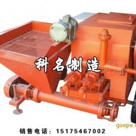 砂浆输送泵