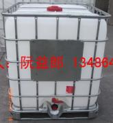 供应绍兴二手吨桶只用过一次九成新批发价格