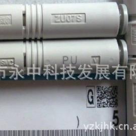 日本SMC原装高真空管道型ZU系列真空发生器 ZU07S