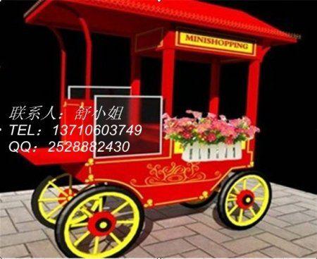 深圳广场售货花车,深圳景区商业街售货亭