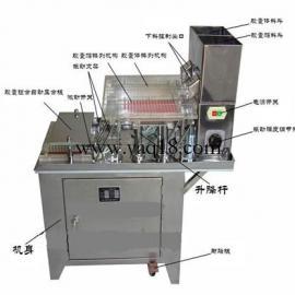 小型胶囊填充机(胶囊灌装机)