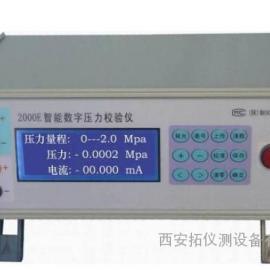 HDPI-2000E智能数字压力校验仪