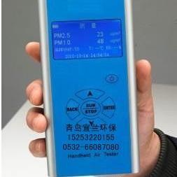 深圳手持式PM2.5速测仪