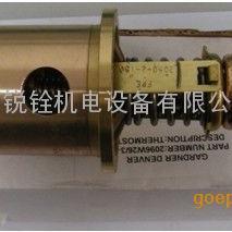 登福GD空压机原装温控阀芯2109365