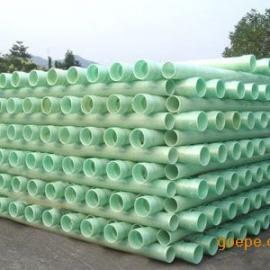 滨州玻璃钢电缆套管参数信息