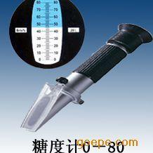 糖度计0~80% 手持式折光仪折射仪