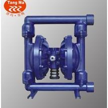 QBY型铸铁气动隔膜泵,气动铝合金隔泵,不锈钢隔膜泵