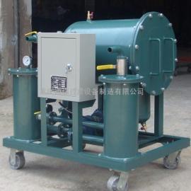 【柴油脱水过滤机】柴油脱水滤油机,柴油脱水设备