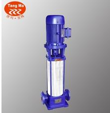GDL立式多级管道泵,立式多级泵,不锈钢多级管道泵