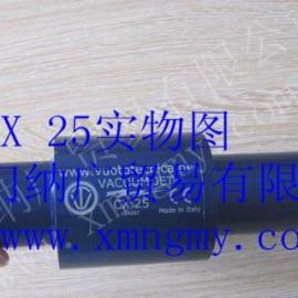 VUOTOTECNICA真空发生器CX38