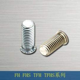 不锈钢压铆螺丝钉-不锈钢压铆螺钉、压铆螺钉参数