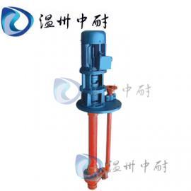 SY型玻璃钢液下离心泵,玻璃钢液下泵,立式玻璃钢泵
