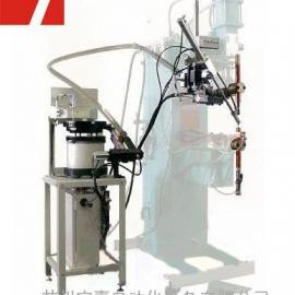 螺母输送机\点焊螺母输送机\焊接螺母投放机