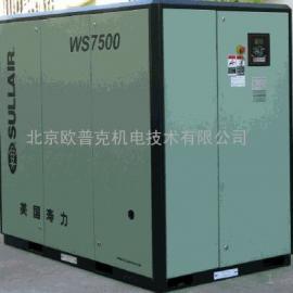 美国寿力空压机超级代理商,寿力空压机办事处