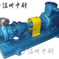 IH型不锈钢化工离心泵,不锈钢离心泵,耐腐蚀离心泵