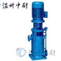 DL型立式多级清水离心泵,多级离心泵,立式多级泵