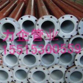 钢衬PP复合管的生产厂家