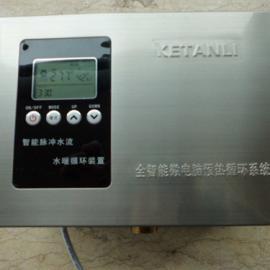 柯坦利家用燃气热水器循环泵、热水器回水
