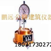 WZ-2膨胀仪