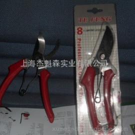杰魁森剪枝剪、日本爱丽斯120DX款红柄园林园艺剪刀