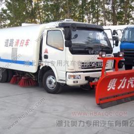 东风多利卡清扫除雪车/大型洗扫车/扫地车道路清扫车