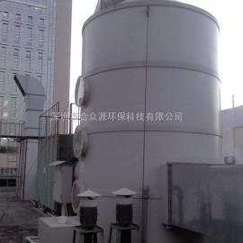 Hdron植物液洗涤塔\PP塔、生物除臭塔、玻璃钢生物滤池