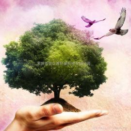 Ecosorb纯天然植物除臭剂