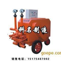河北沙浆泵 新型灰浆泵 注浆泵 注塞式泥浆泵 灌浆泵