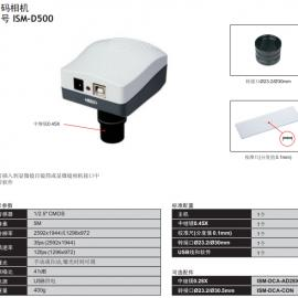 ISM-D500英仕Insize数码相机