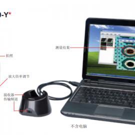 ISM-WM200-Y英仕INSIZE无线数码显微镜