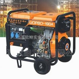 汽油氩弧焊机|氩弧焊发电电焊机