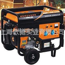 新款氩弧焊机/汽油发电电焊机/发电机带氩弧焊两用机