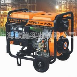 便携式氩弧焊机|焊钢管电焊机|汽油发电电焊机