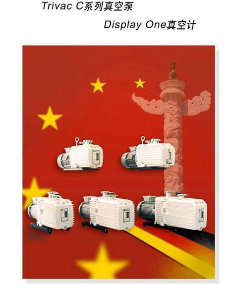 莱宝真空泵油N62H、17703H、LVO108--莱宝上海办事处