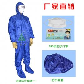 耐酸连体防护服AMF-1