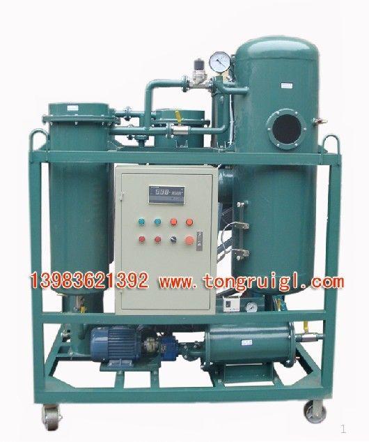 ZJC透平油专用滤油机