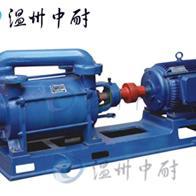 2SK型两级水环式真空泵,双级真空泵,水环真空泵