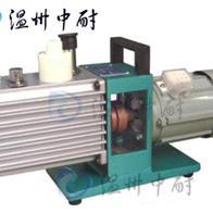 2XZ型双级旋片式真空泵,双级真空泵,实验室真空泵
