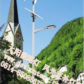 风光互补太阳能路灯厂家|太阳能路灯价格